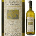 【6本〜送料無料】プーリア ビアンコ スピノマリーノ 2018 ファタローネ 750ml [白]Igt Puglia Bianco Spinomarino Fatalone