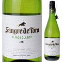【6本〜送料無料】サングレ デ トロ ブランコ クラシコ 2018 トーレス 750ml [白]Sangre De Toro Blanco Classico Torres