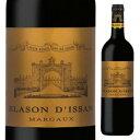【6本〜送料無料】ブラソン ディッサン 2015 (シャトー ディサンセカンドワイン) 750ml [赤]Blason D'issan