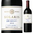 【6本〜送料無料】信州小諸メルロー 2016 マンズワイン ソラリス 750ml [赤] Manns Wines Solaris