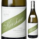 【6本〜送料無料】GPS シリーズ ダイフェンホックス リバー シャルドネ 2017 リチャード カーショウ ワインズ 750ml [白]Gps Series Lower Duivenhoks River Chardonnay Richard Kershaw Wines