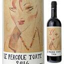 【6本〜送料無料】レ ペルゴーレ トルテ 2016 モンテヴェルティーネ 750ml [赤]Le Pergole Torte Montevertine [モンテヴェルティネ]