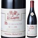 【6本〜送料無料】ブルゴーニュ コート ドール 2018 ドメーヌ ミッシェル グロ 750ml [赤]Bourgogne Cote D'or Domaine Michel Gros