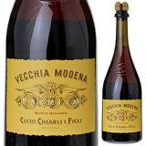 【6本〜送料無料】プレミアム ランブルスコ ヴェッキア モデナ ソルバーラ NV キアルリ 750ml [微発泡赤]Premium Lambrusco Vecchia Modena Chiarli