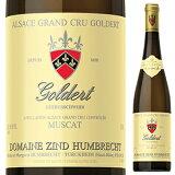【6本〜送料無料】ミュスカ ゴルデール グラン クリュ 2016 ツィント フンブレヒト 750ml [白]Muscat Goldert Grand Cru Zind-Humbrecht