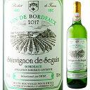 【6本〜送料無料】ソーヴィニヨン ド スガン 2017 (ビー ワイン) 750ml [白]Sauvignon De Seguin B Wine