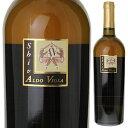 【6本〜送料無料】シヴァ ビアンコ 2017 アルド ヴィオラ 750ml [白]Shiva Bianco Aldo Viola [自然派]