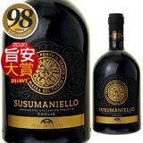 【6本〜送料無料】ススマニエッロ 2019 マスカ デル タッコ 750ml [赤]Susumaniello Masca Del Tacco
