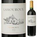 【6本〜送料無料】ラムルー 2013 (シャトー ローザン セグラ セカンドワイン) 750ml [赤]Lamouroux