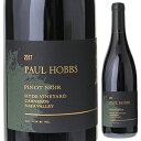【6本〜送料無料】ピノ ノワール ハイド ヴィンヤード カーネロス ナパ ヴァレー 2017 ポール ホブス ワインズ 750ml [赤]Pinot Noir Hyde Vineyard Carneros Napa Valley Paul Hobbs Wines