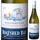 【6本〜送料無料】マールボロ ソーヴィニヨン ブラン 2019 ボートシェッド ベイ 750ml [白]Marlborough Sauvignon Blanc Boatshed Bay [サステーナブル農法][スクリューキャップ]