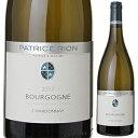 【6本〜送料無料】ブルゴーニュ シャルドネ 2017 パトリス リオン 750ml [白]Bourgogne Chardonnay Patrice Rion
