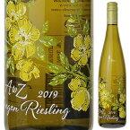 【6本〜送料無料】[11月6日(金)以降発送予定]リースリング 2019 エイ トゥー ゼット ワインワークス 750ml [白]A To Z Riesling A To Z Wineworks [スクリューキャップ]