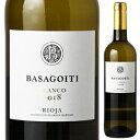 【6本〜送料無料】バサゴイティ ブランコ 2018 ボデガス バサゴイティ(パルシェット) 750ml [白]Basagoiti Blanco Bodegas Basagoiti (Parxet S.a.)