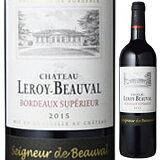 【6本〜送料無料】キュヴェ セニョール ド ボーヴァル 2015 (シャトー ルロワ ボーヴァル) 750ml [赤]Cuvee Seigneur de Beauval Chateau Leroy Beauval