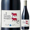 【6本〜送料無料】レ ドゥ ヴァッシュ ルージュ 2018 ファミーユ ラプラス 750ml [赤]Les 2 Vaches Rouges Famille Laplace