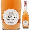 【6本〜送料無料】スパークリング ロゼ ピノ ノワール NV ドメーヌ ラ ボーム 750ml [発泡ロゼ]Sparkling Rose Pinot Noir Domaine La Baume