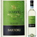【6本〜送料無料】ソアーヴェ オーガニック 2019 カーサ ヴィニコラ サルトーリ 750ml [白]Soave Organic Casa Vinicola Sartori Spa [オーガニック][ソアヴェ]