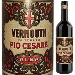 【6本〜送料無料】ヴェルモット NV ピオ チェーザレ 750ml [フォーティファイドワイン]Vermouth Pio Cesare