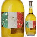 【6本〜送料無料】メロール シャルドネ アルト アディジェ 2019 サン ミケーレ アッピアーノ 750ml [白]Merol Chardonnay Alto Adige Cantina Produttori San Michele Appiano