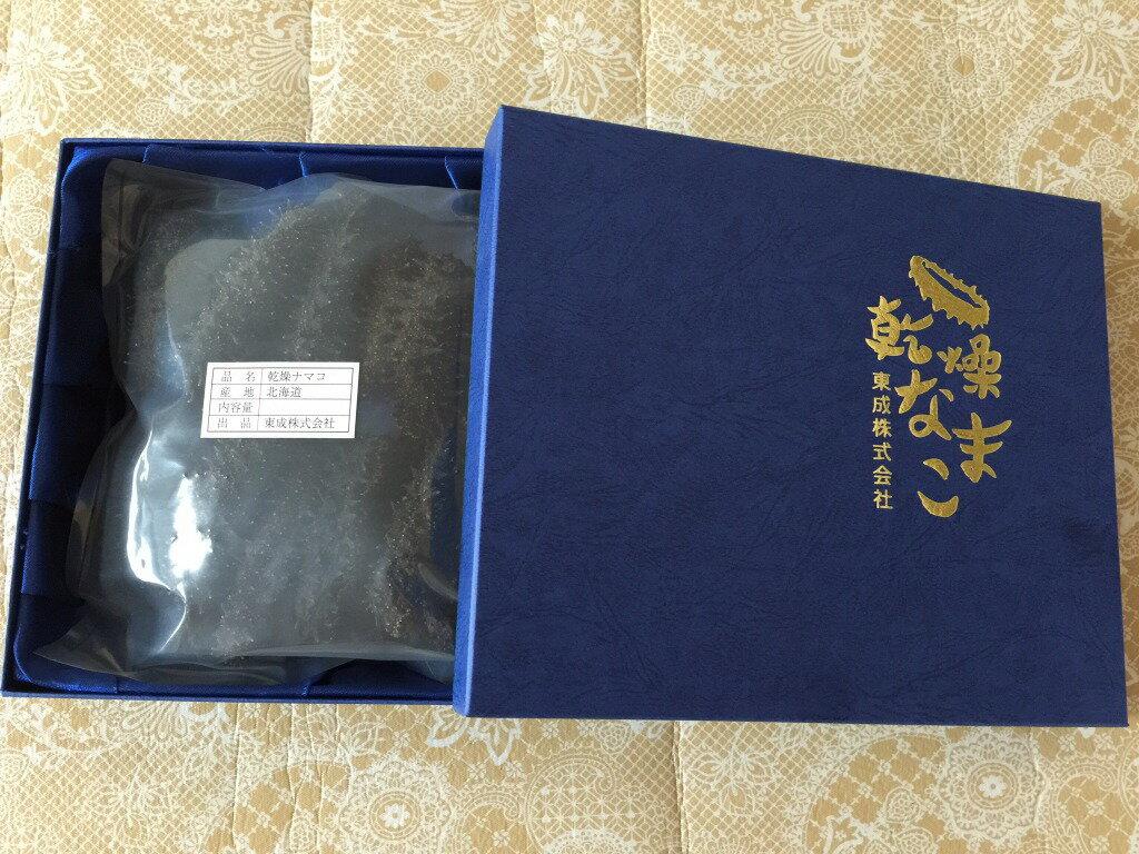 【化粧箱入】【北海道産】乾燥なまこ 300G入AAA特級品【中華高級食材】【乾燥ナマコ・干しナマコ・干しなまこ・淡干海参・刺参】:東成なまこや