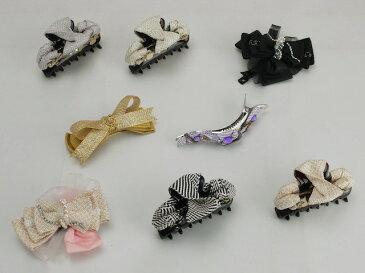 送料無料 五嶋紐・髪飾り コサージュ 無形文化財 ドレスにもOK 箱つぶれあり 和服 和装 和小物 女性用