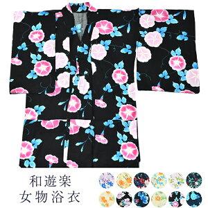 Nuevo patrón Nueva pantalla de tela plana para mujer Yukata 2019-54017101 Festival de verano Lindo y moderno Tomar correo