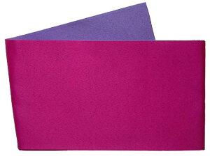 【楽天ランキング7位!】ユカタでおしゃれ♪浴衣帯【リバーシブル(無地)】赤紫/すみれ色  ...