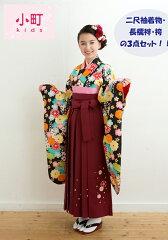 お祝い着 ブランド 縫製、検品まで安心ですkansai(山本寛斎),tsumori(ツモリチサト),hiromic...