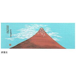 Ukiyo-e ukiyo-e serviette à main Akafuji Fuji emploi YU-SOKU a posté 20 fois Serviette à main et ukiyo-e Point de peinture japonaise