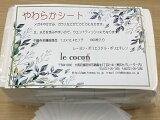 NEWやわらかシート(1,000枚入)