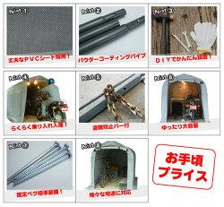 バイクガレージGAREASY[ガレイジー]ロング&ワイド【送料無料】サイクルハウスや物置としても!