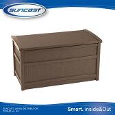 [SUNCAST]50ガロンデッキボックス(ブラウン)【送料無料】組み立て簡単、メンテナンスフリー
