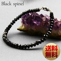 ブラックスピネルブレスレットスピネルSpinelヘルシナイト尖晶石メンズレディース天然石パワーストーンメール便送料無料