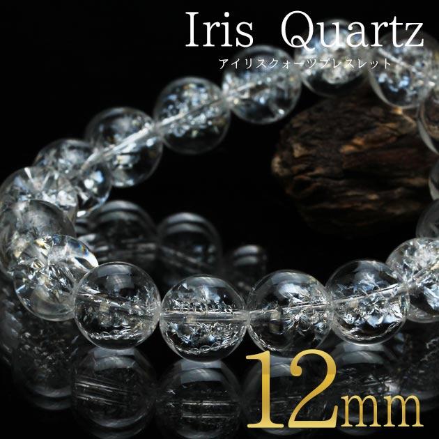レディースジュエリー・アクセサリー, ブレスレット  12mm Crystal Quartz M 110 711-212