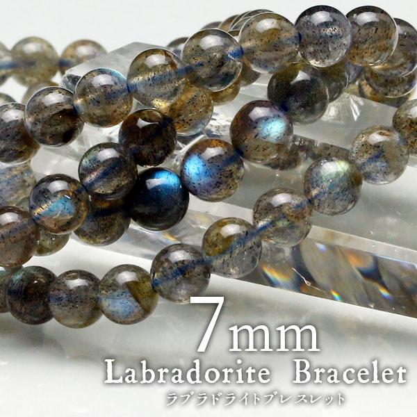 男女兼用アクセサリー, ブレスレット  7mm Labradorite M 110 711-277