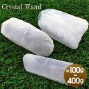 水晶原石 水晶ポイント クリスタルワンド 3個セット パワーストーン 772-4