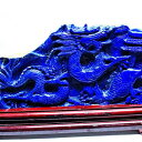 5.2Kg ラピスラズリ 彫刻品-龍 [送料無料] 299-4