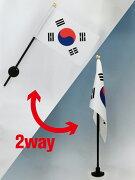 大韓民国 フラッグ テトロン