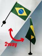 ブラジル フラッグ テトロン