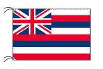 ハワイ州旗[アメリカ合衆国の州旗・100×150cm・高級テトロン製]