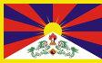 チベット国旗[ミニフラッグ・ポール(270mm)・吸盤付き・高級テトロン製・国旗サイズ105×157mm]あす楽対応・安心の日本製