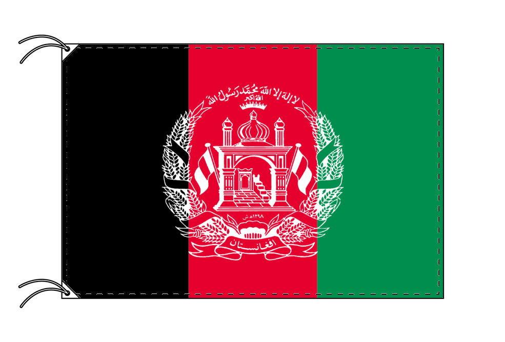 【レンタル】 3泊4日レンタル旗 アフガニスタン国旗・付属品セット[90×135cm国旗・3mポール・扁平玉・スタンド・高級テトロン製]安心の日本製