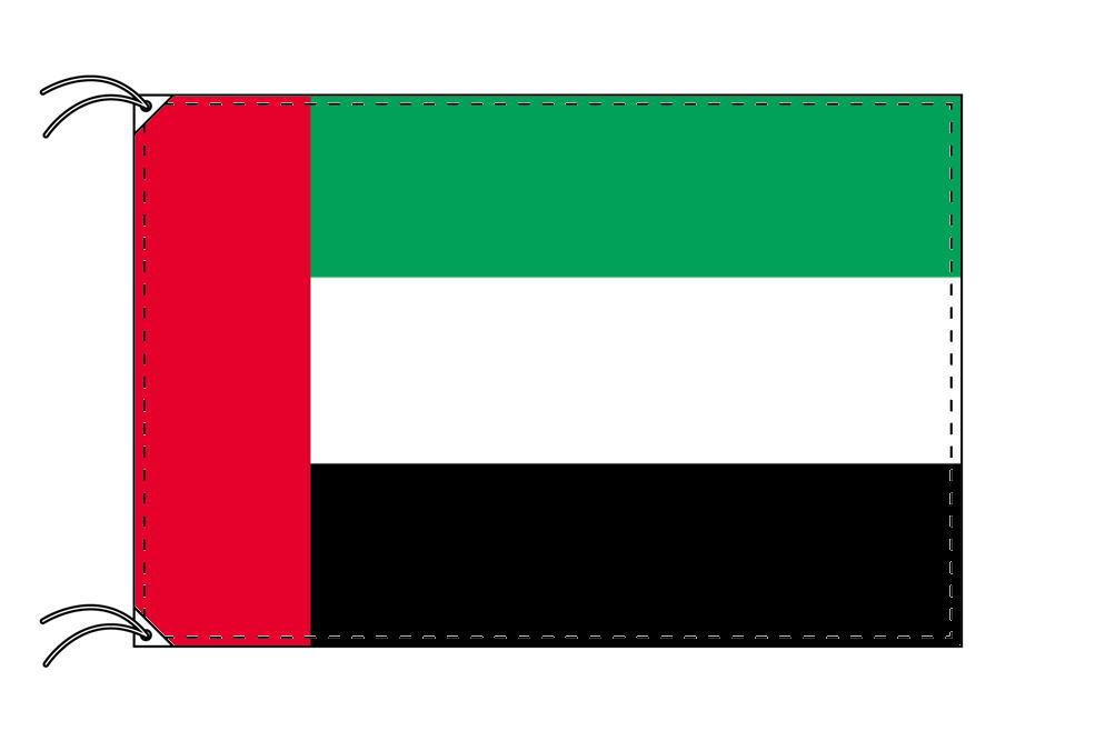 【レンタル】 3泊4日レンタル旗 アラブ首長国連邦国旗・付属品セット[90×135cm国旗・3mポール・扁平玉・スタンド・高級テトロン製]安心の日本製