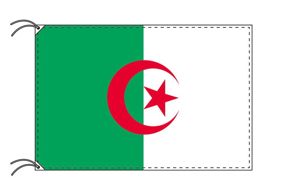 【レンタル】 3泊4日レンタル旗 アルジェリア国旗・付属品セット[90×135cm国旗・3mポール・扁平玉・スタンド・高級テトロン製]安心の日本製