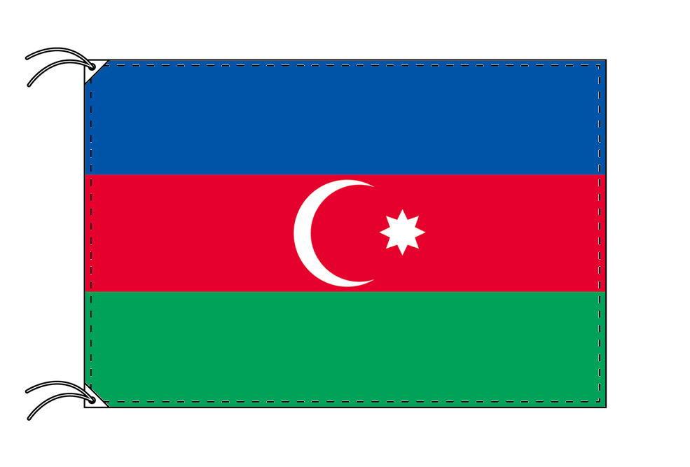 【レンタル】 3泊4日レンタル旗 アゼルバイジャン国旗・付属品セット[90×135cm国旗・3mポール・扁平玉・スタンド・高級テトロン製]安心の日本製