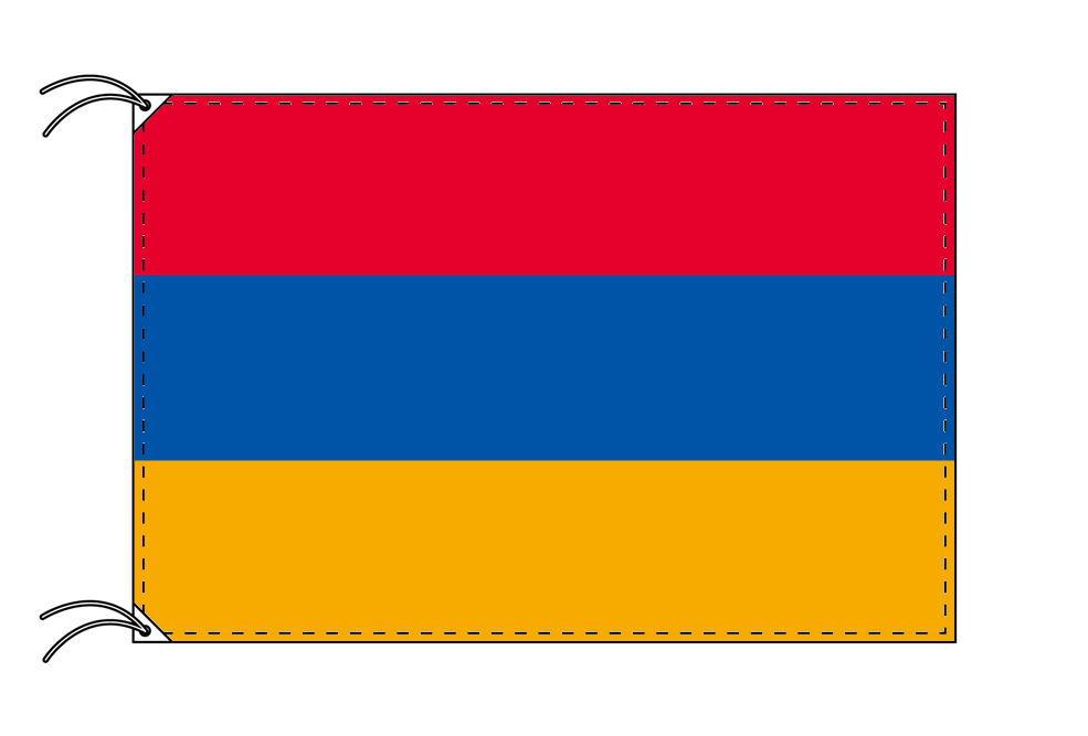 【レンタル】 3泊4日レンタル旗 アルメニア国旗・付属品セット[90×135cm国旗・3mポール・扁平玉・スタンド・高級テトロン製]安心の日本製
