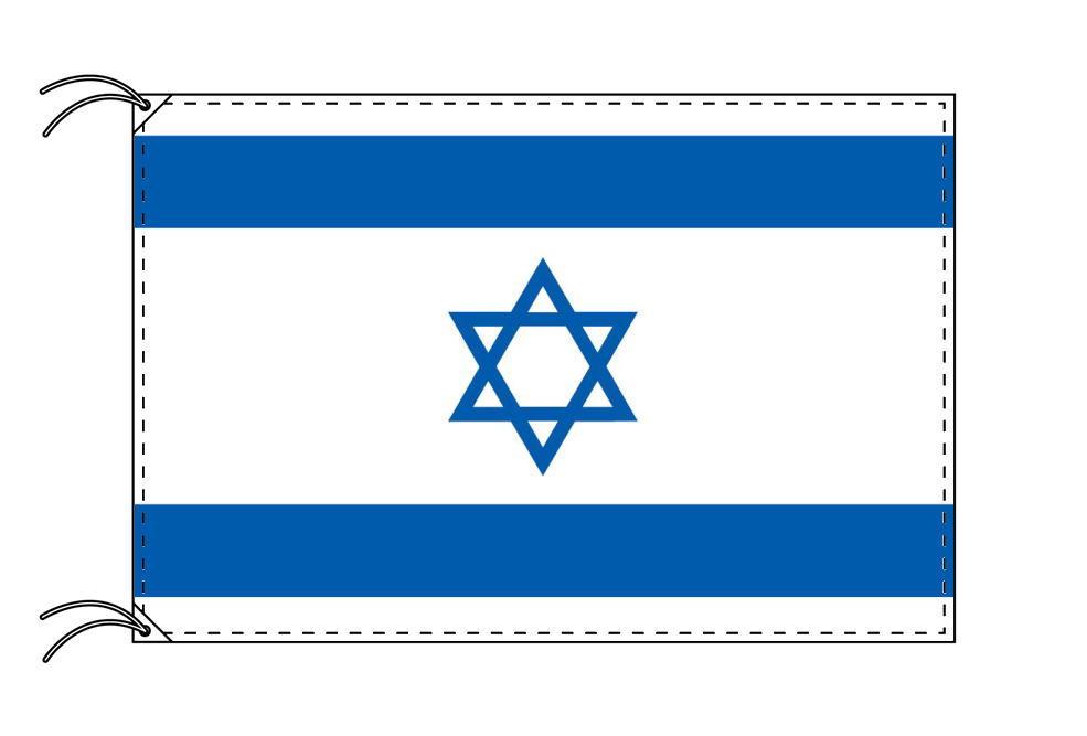 【レンタル】 3泊4日レンタル旗 イスラエル国旗・付属品セット[90×135cm国旗・3mポール・扁平玉・スタンド・高級テトロン製]安心の日本製