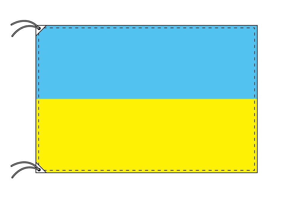 【レンタル】 3泊4日レンタル旗 ウクライナ国旗・付属品セット[90×135cm国旗・3mポール・扁平玉・スタンド・高級テトロン製]安心の日本製