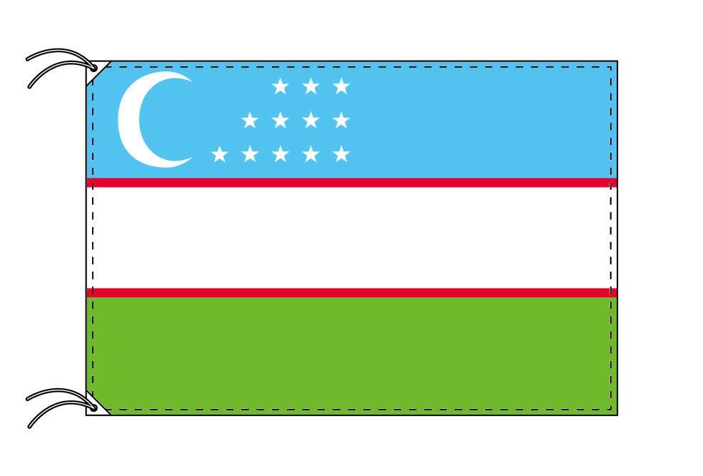 【レンタル】 3泊4日レンタル旗 ウズベキスタン国旗・付属品セット[90×135cm国旗・3mポール・扁平玉・スタンド・高級テトロン製]安心の日本製